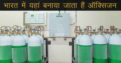 Medical Liquid Oxygen Making Process In Factory